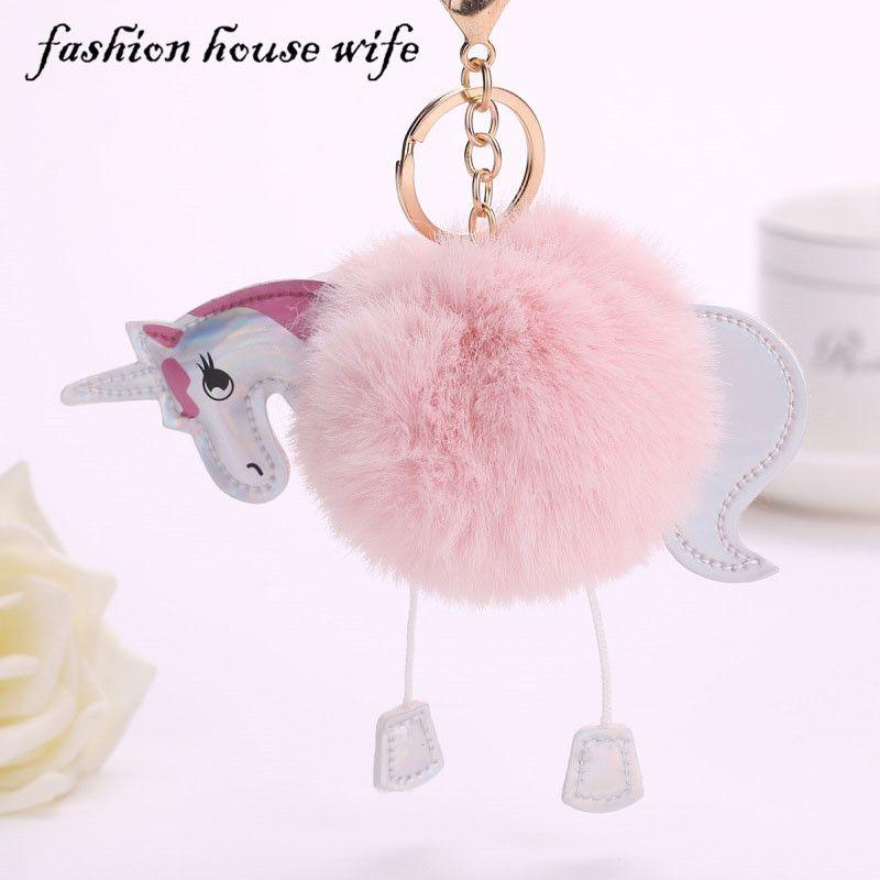 Personalised Rainbow PomPom Unicorn Horse Keychain Keyring Handbag Charm Pendant