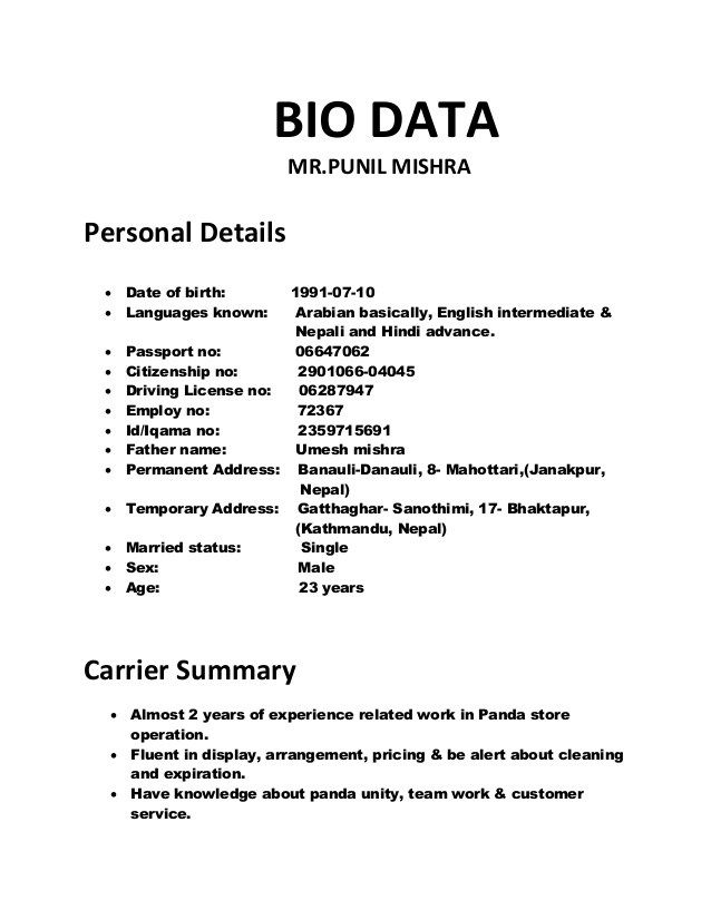 Resulta ng larawan para sa example of personal data Ye Pinterest - example letter of transmittal