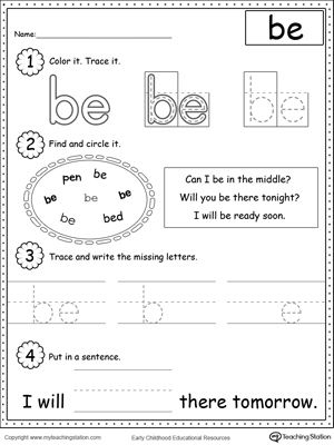 High Frequency Word Be Printable Worksheet Preschool Sight Words Sight Word Worksheets Learning Sight Words