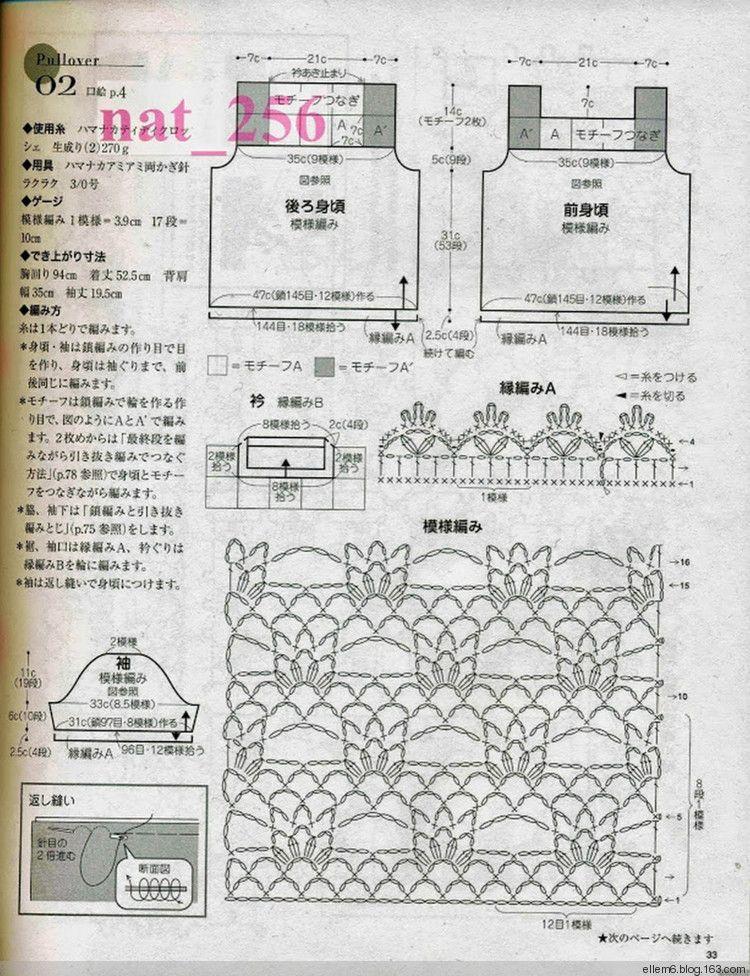 【转载】白色小拼花领钩衣 - 玫瑰女人的日志 - 网易博客