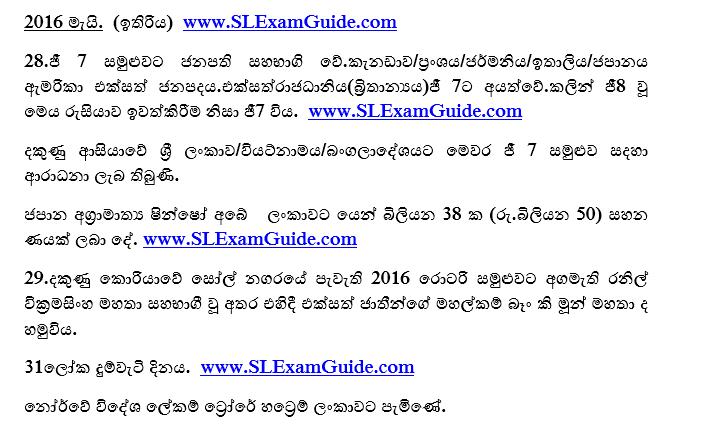 Dissertation writing service sri lanka sms