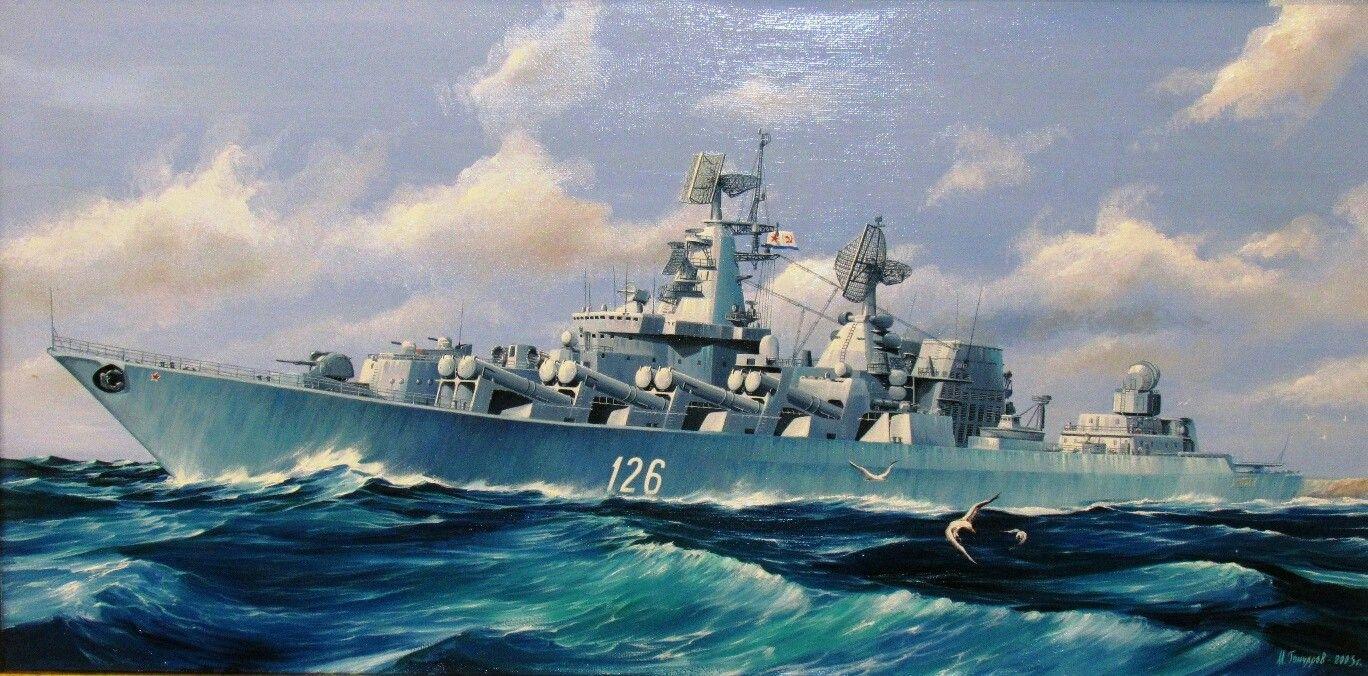 такие изображения картинки эсминца а крейсера регулярный сад павильонами