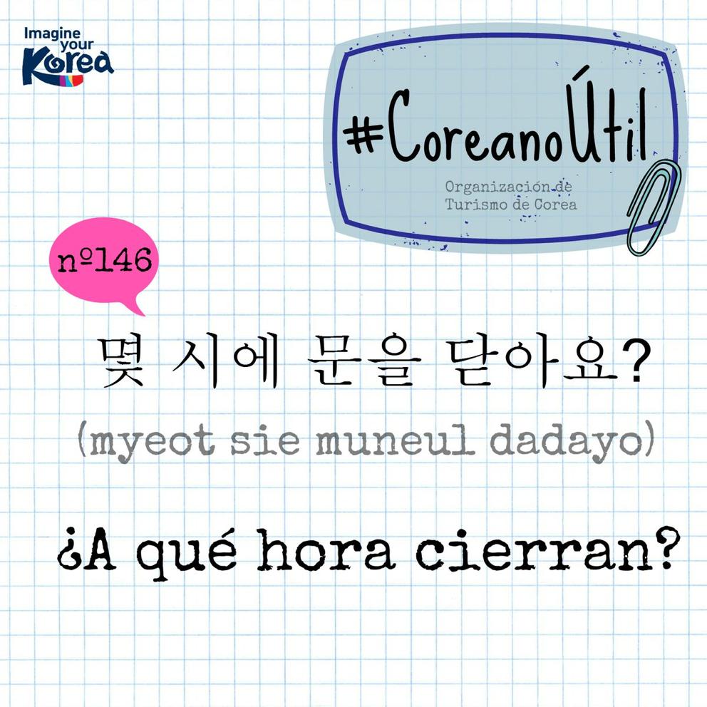 Pin De Estrella En Korean Hangul Frases Coreanas Palabras Coreanas Aprender Coreano