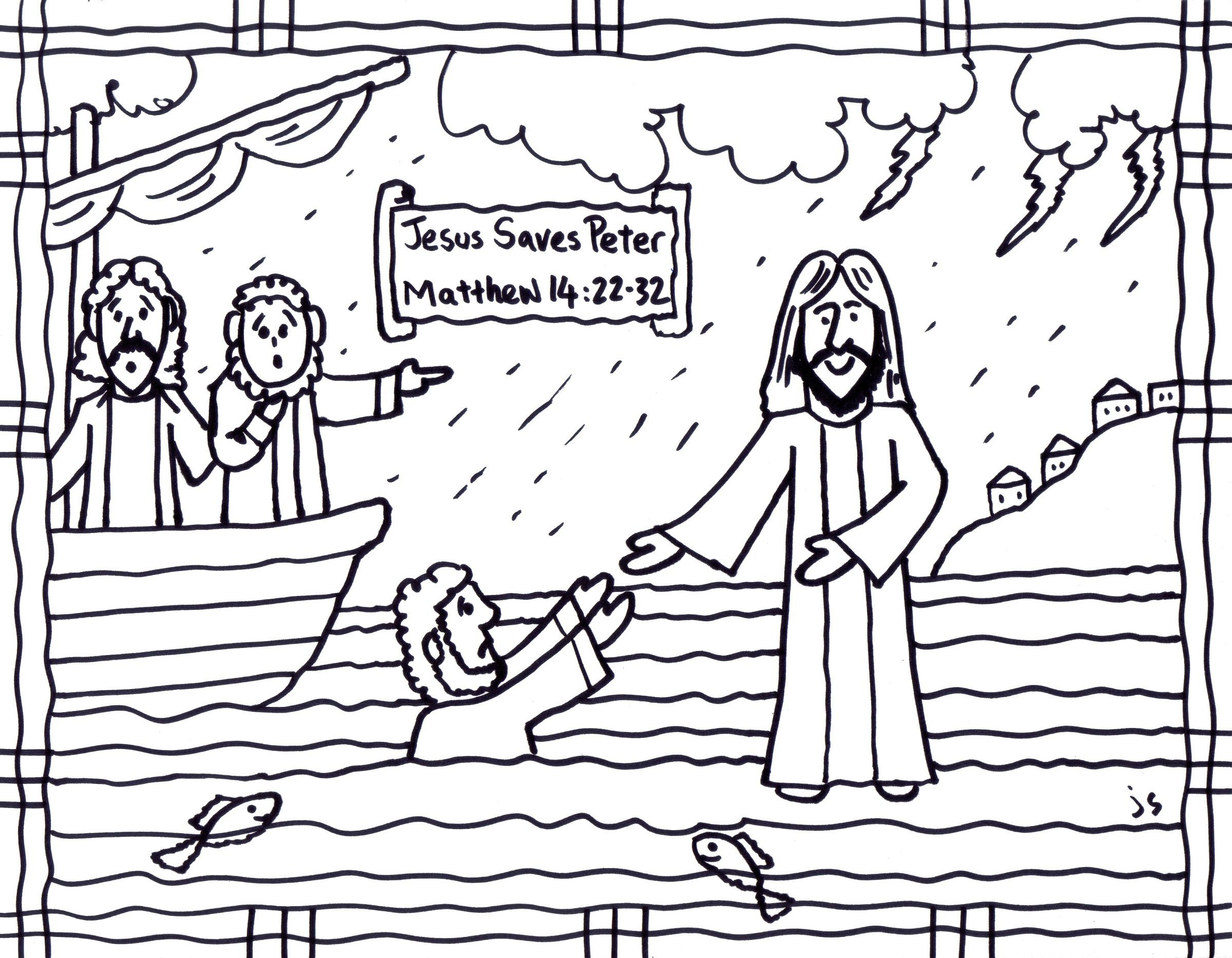 Jesus Saves Peter Cs Jesus Walk On Water Peter Walks On Water