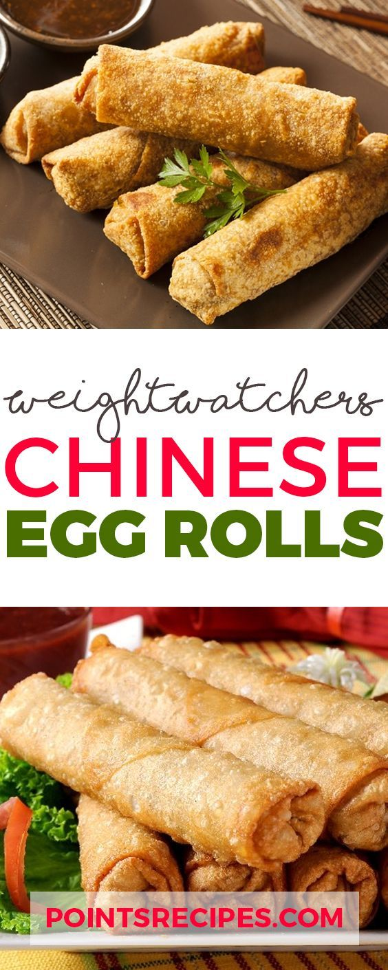 Chinese Egg Rolls Weightwatchers recipes, Chinese egg