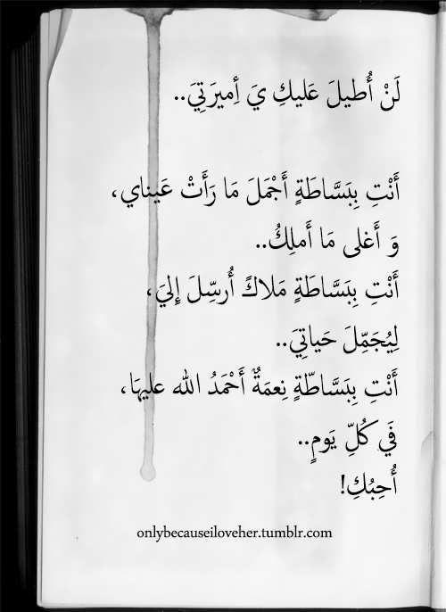 صور رائعة عن حب الرجل للمراة Sowarr Com موقع صور أنت في صورة Arabic Love Quotes Funny Arabic Quotes Love Quotes Wallpaper