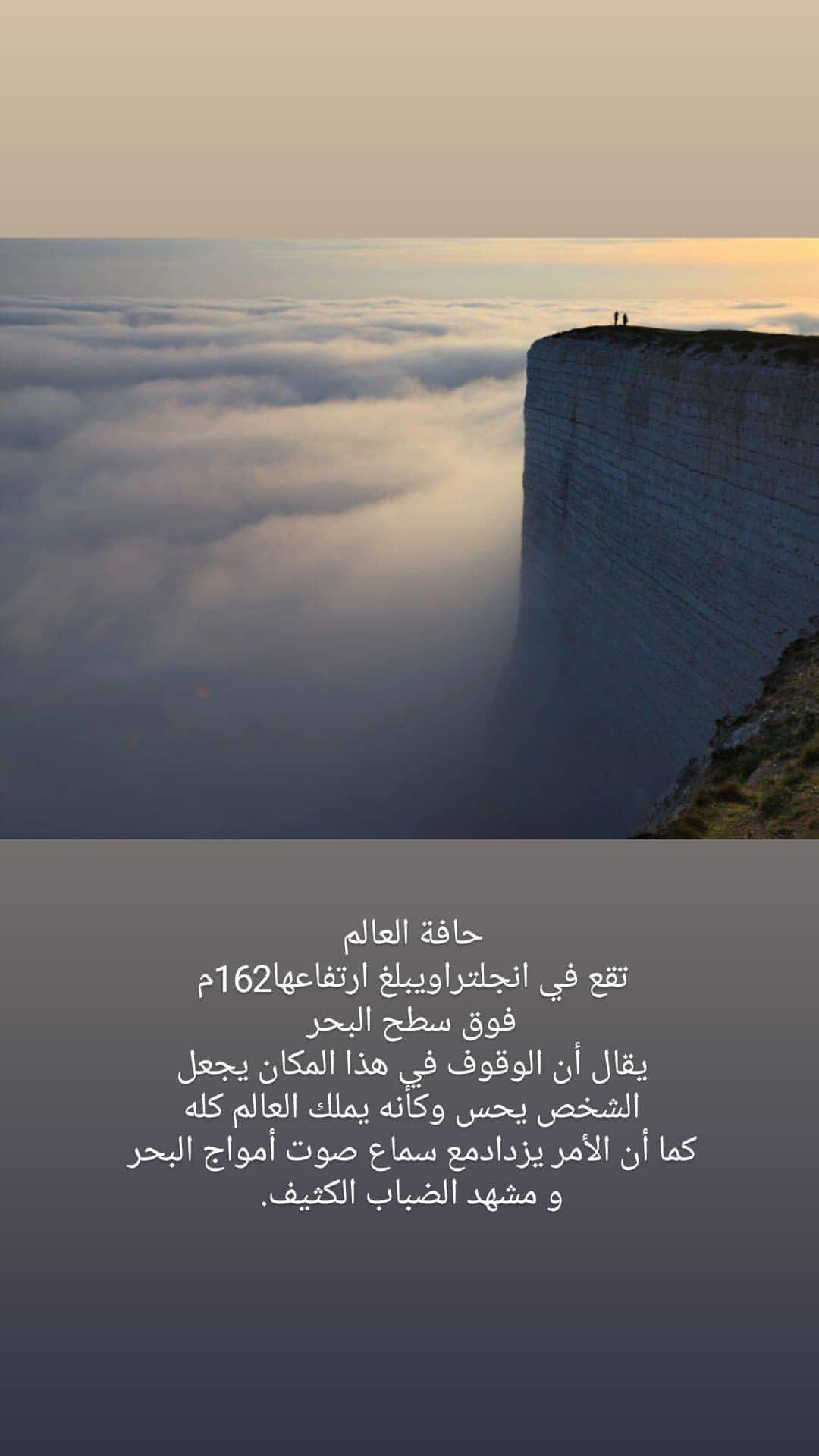 Pin By Haneen Hazima On Stores Nature Outdoor Travel