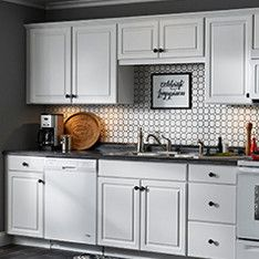 Shop Kitchen Cabinetry At Lowes  Kitchen Cabinets  Pinterest Adorable Lowes White Kitchen Cabinets Decorating Inspiration