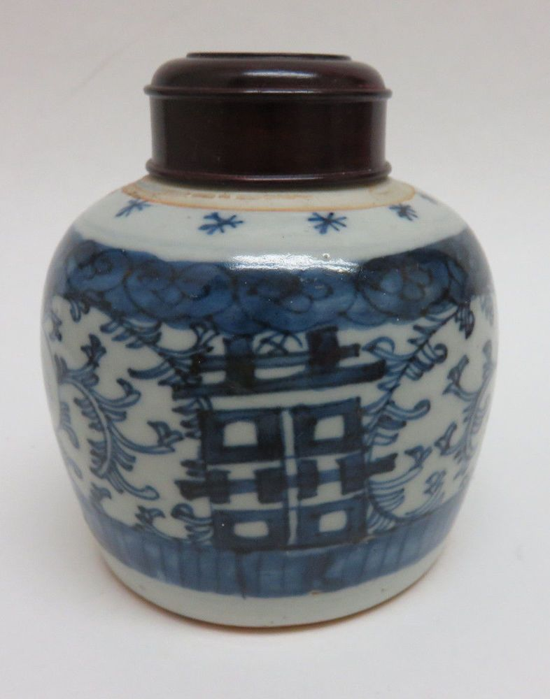 Antique Chinese Blue Celadon Hand Painted Double Happiness Jar