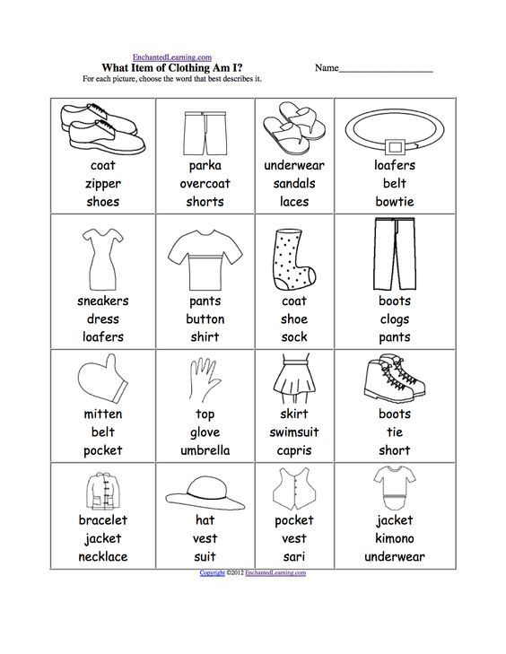 English Resources Clothes For Kids Buscar Con Google Ingles
