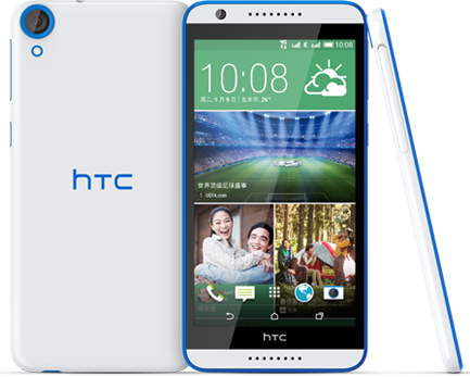 HTC Desire 826 with Android 5.0 Lollipop Coming Soon!!!– Shopinpedia.com