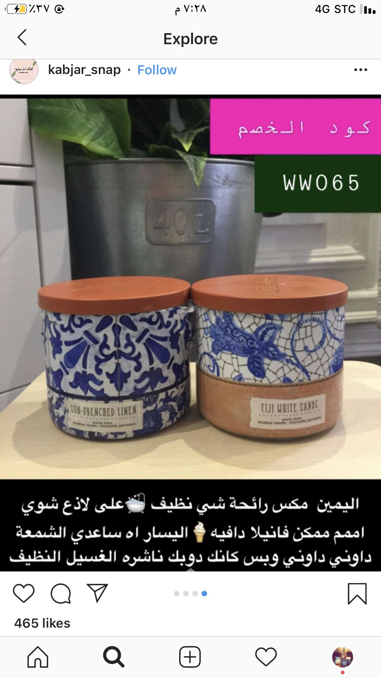 Pin By Alanoud On Candles Beauty Skin Care Routine Bath And Body Work Body Skin Care