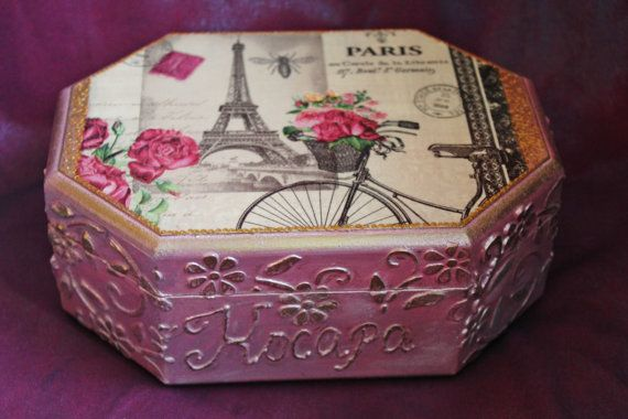 Personalized jewelry box Paris box girls by BellesAmiesDecor