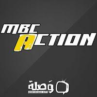 قناة ام بي سي اكشن بث مباشر 24 ساعة بجودة عالية Mbc Action Live Streaming Online Broadcast Live Broadcast Tv