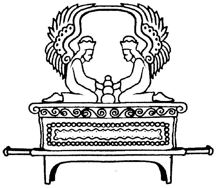 Ark Of The Covenant Coloring Page With Images Bible Crafts