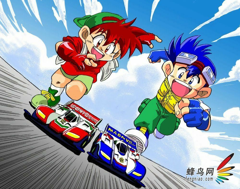 Pin by Mixe BZ on tamiya mini 4wd Anime, Comic art