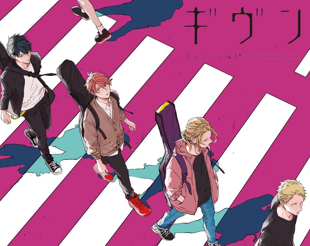 Anime Given Mafuyu Satou Akihiko Kaji Ritsuka Uenoyama Haruki Nakayama Wallpaper Anime Anime Wallpaper Anime Shows