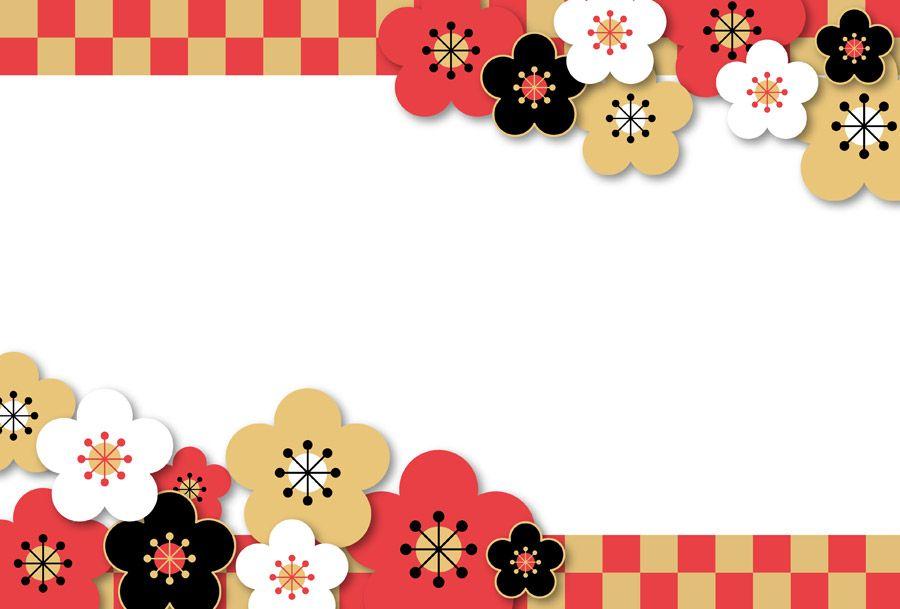 お正月 花 イラストの画像検索結果 冬 正月 お正月 イラスト