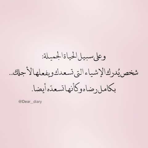 Instagram Photo By Lalabella Bh Lalabella لالابيلا Via Iconosquare Instagram Photo Instagram Dear Diary