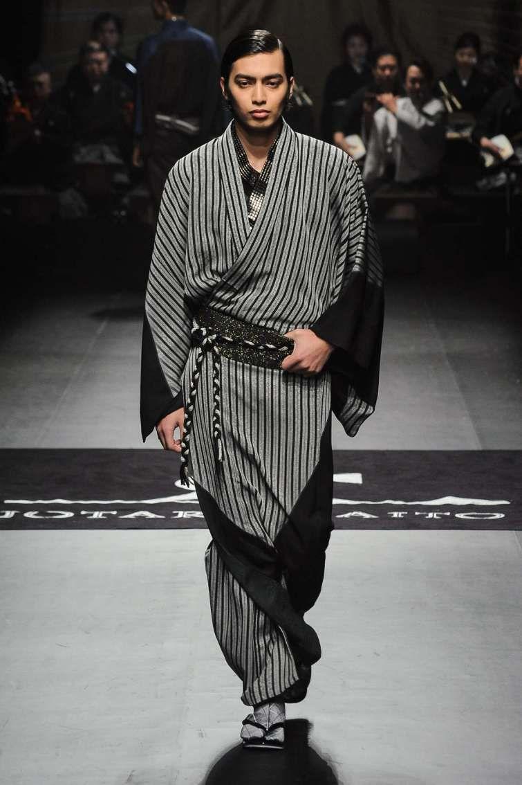 Men Kimono Fashion Men S Dept Kimono Kimono Fashion Fashion