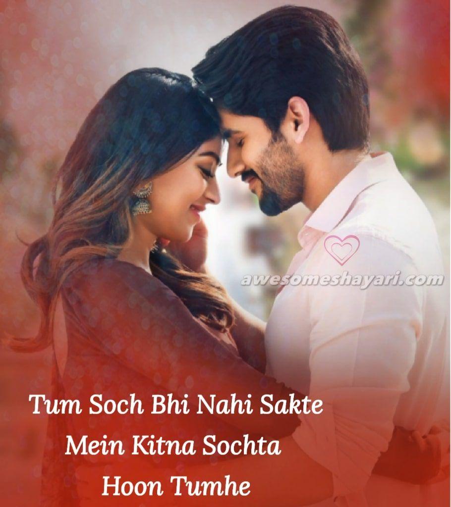 Best True Love Shayari Status Dp Love Shayari Romantic Love Picture Quotes Romantic Shayari