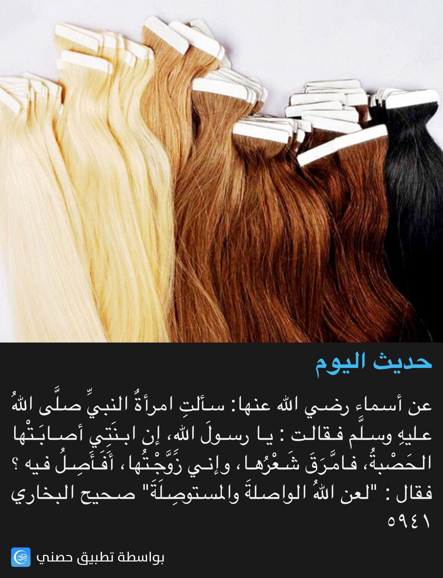حديث اليوم Muslim Women Muslim Wedding Dresses Women