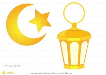 تسالي ربط منطقي رمضانية انشطة مطبوعة للصغار في رمضان 2 In 2021 Ramadan Activities Ramadan Activities