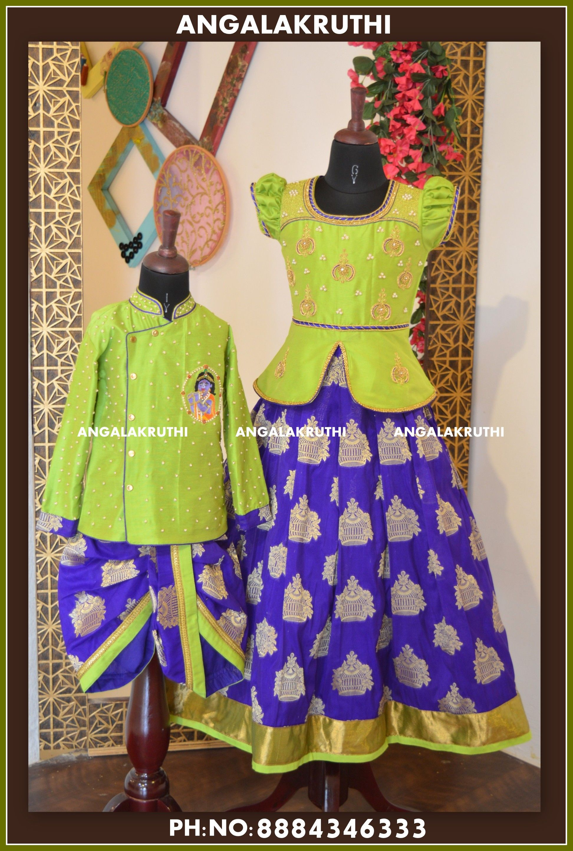 Brother And Sister Matching Dress Designs In India Bangalore Kids Party Wear Traditional Dresses Designs Kids Gown Design