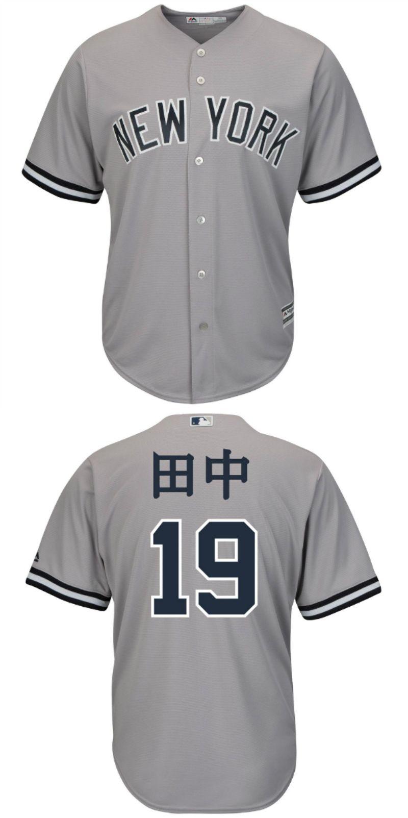 4f01b4330be Masahiro Tanaka New York Yankees Majestic Cool Base Player Jersey - Gray