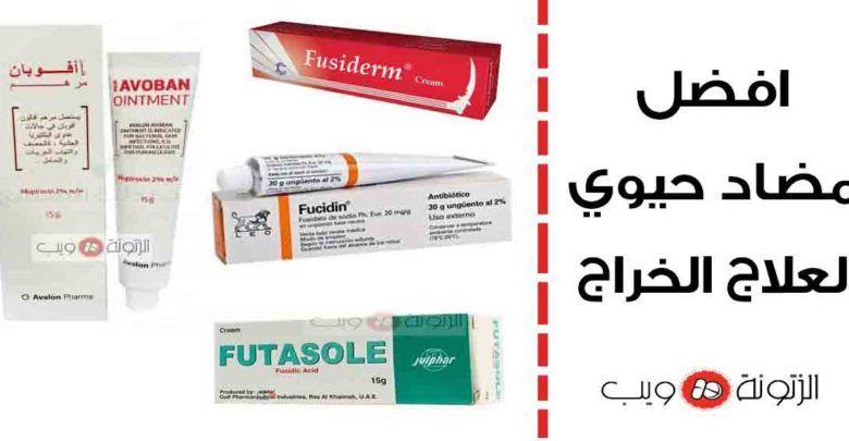 افضل مضاد حيوي لعلاج الخراج و الدمل Exercise To Reduce Stomach Treatment Antibiotic