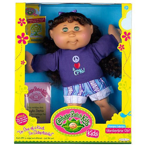 Cabbage Patch Kids Doll Brunette Hair Slumbertime Girl Coupons Cabbage Patch Dolls Cabbage Patch Kids Dolls Cabbage Patch Kids