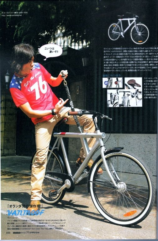 VANMOOF x Mono Magazine - Japan | bici pure lifestyle | Moños