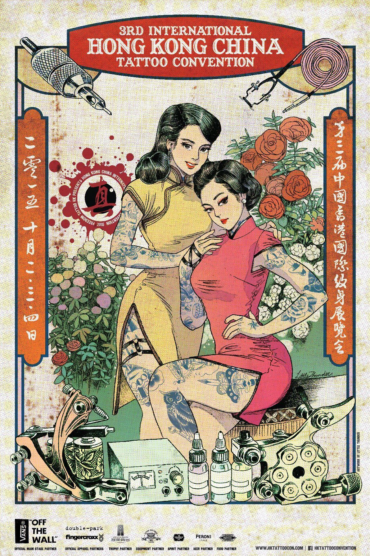 Poster design hong kong - Stunning New Poster Artwork From The Brilliant Hong Kong Artist And Illustrator Little Thunder