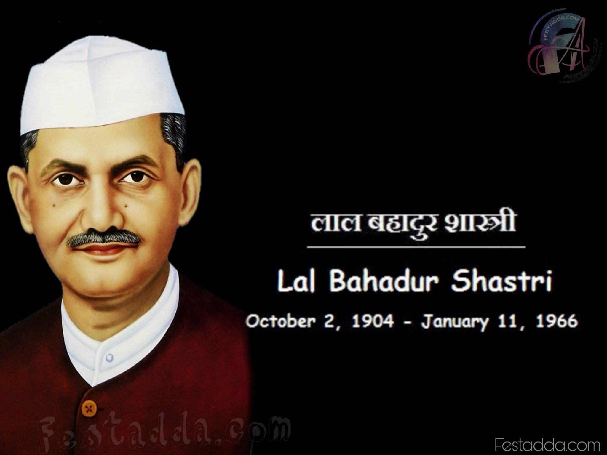 Pin on Lal Bahadur Shastri Birthday Wishes Images