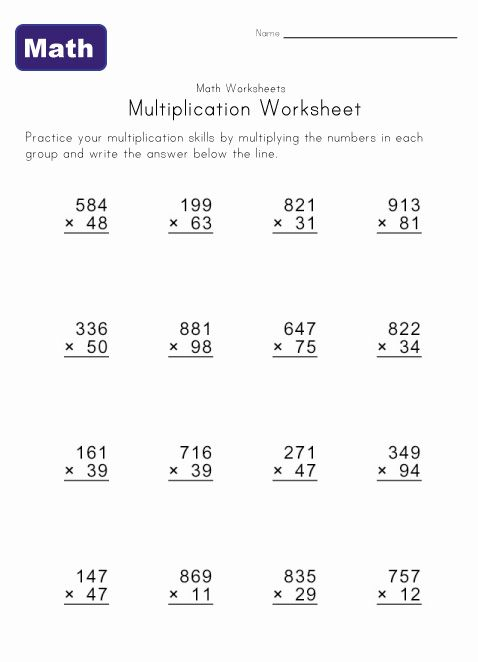 Hard Multiplication Sheets Printable | Multiple Digit