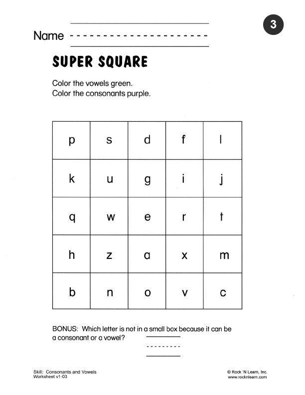 phonics-worksheet-03 Free Phonics Worksheets Pinterest - phonics worksheet