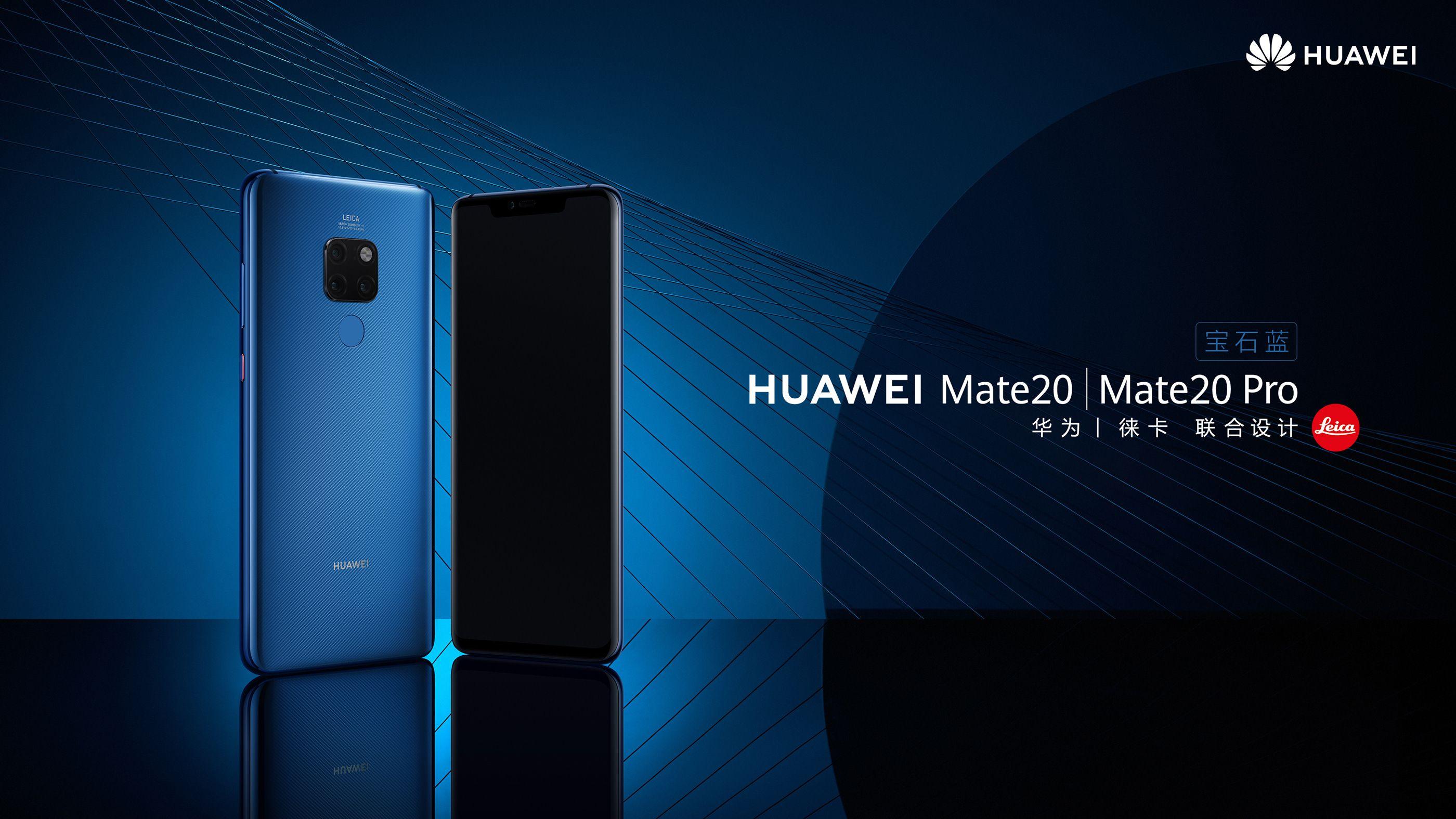 HUAWEI Mate 20系列 on Behance Senior ads, Mobile banner