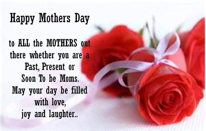 Happy Mothers Day Messages From Daughter Daughter In Law Mothers Day Quotes Happy Mothers Day Wishes Happy Mothers Day Messages Mother Day Message