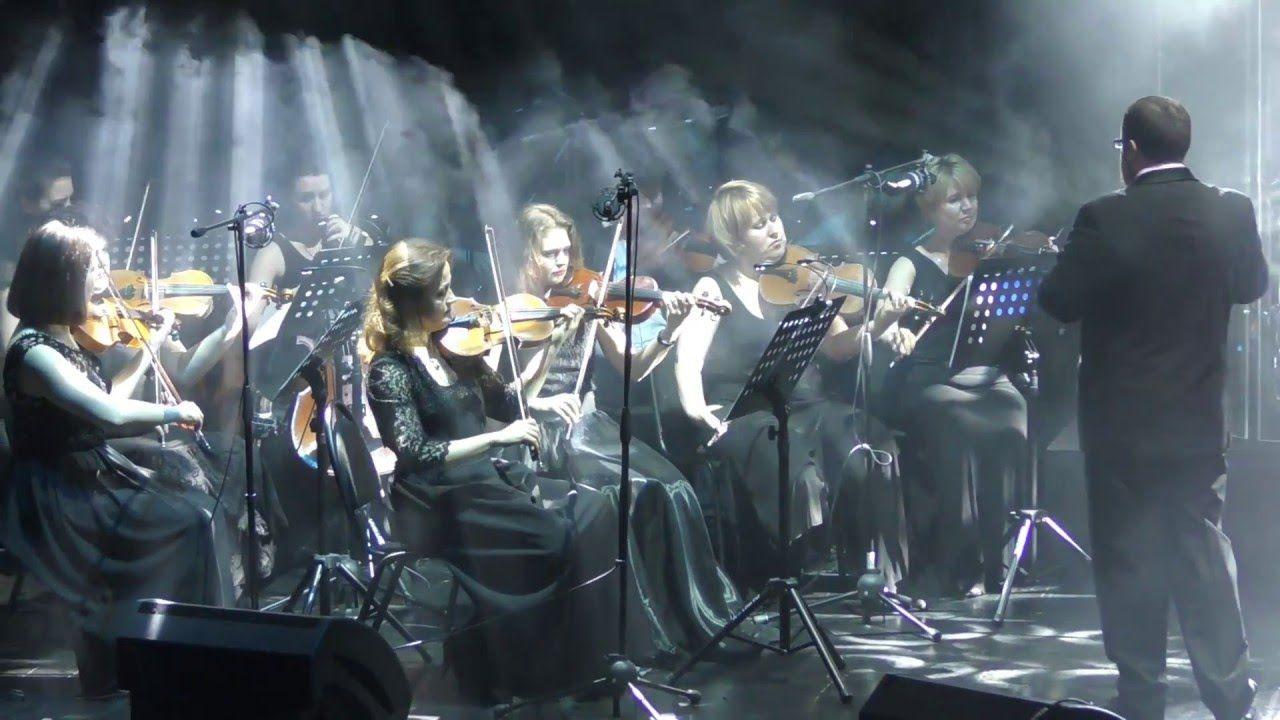 Concierto de Música Paraguaya y Rusa