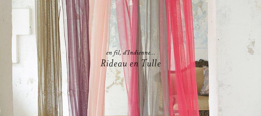 「en fil d'Indienne チュールカーテン/カーキ」の紹介・購入ページ by オルネドフォイユWEBショップ