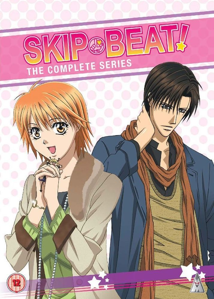 Skip Beat! The Complete Series Review Skip beat