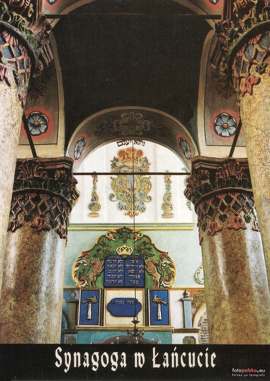 Synagoga Muzeum Judaistyczne (Synagoga ), Łańcut - zdjęcia