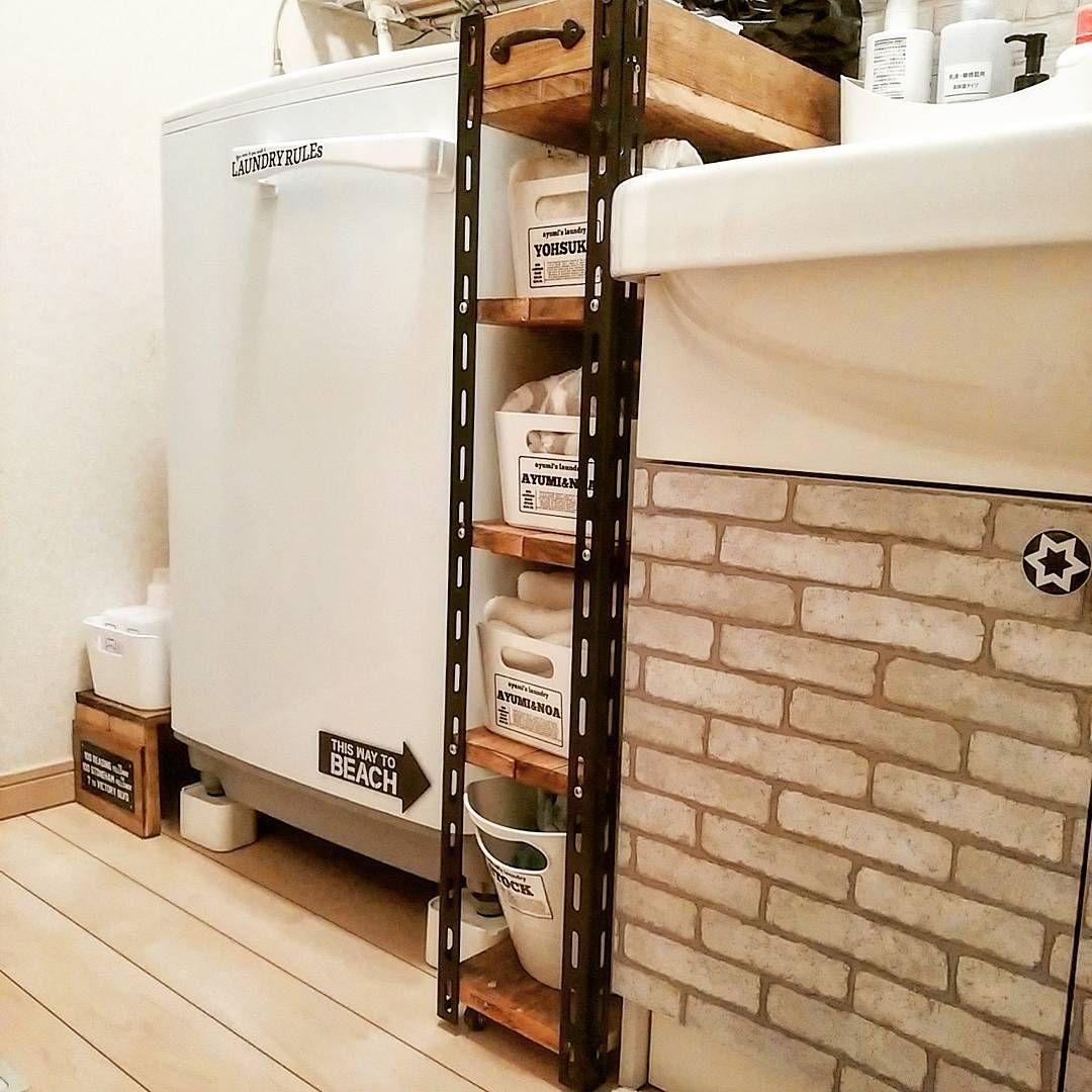 Noデッドスペース 洗面所の隙間収納アイデア7選 収納 アイデア