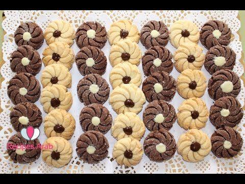 طريقة تحضير حلوة دواز اتاي بالياغورت اقتصادية و سهلة Youtube Simple Cookies