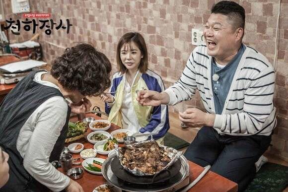 160613 JTBC 천하장사 Poster SNSD Sunny