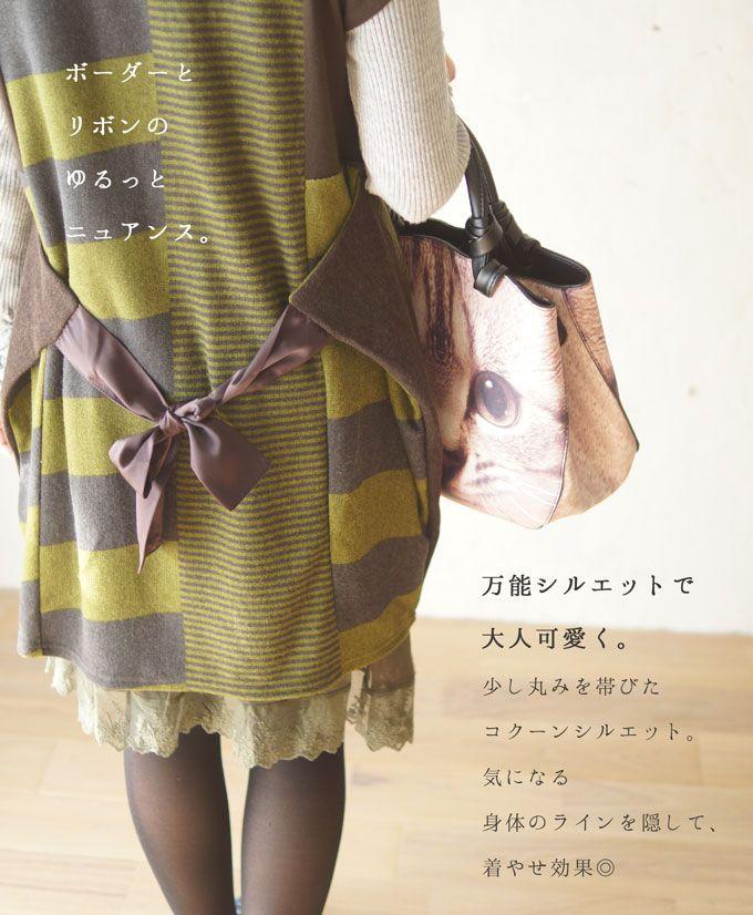 【楽天市場】「mori」レトロ色とリボン。ボーダーとストライプのワンピース 2/7新作:ワンピース専門店 Cawaii