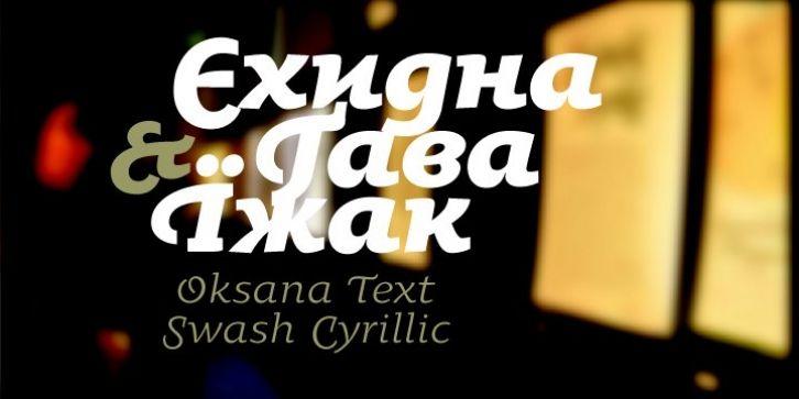 Oksana Text Swash Cyrillic™ font download