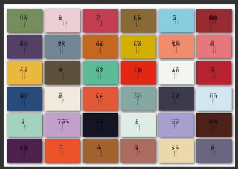 """中國古典文學中提到的古典色彩,到底是什麼顏色呢?我們在找飾品拍攝背景道具時,找到了這個。  What are the ancient Chinese colors mentioned in the ancient Chinese literatures like """"月白"""" [moon white], """"玄青"""" [mysterious blue], """"胭脂"""" [makeup red], """"水色"""" [water color] etc? Here is a reference  P.S We found it during research about business cards as shooting background for Jewelry."""