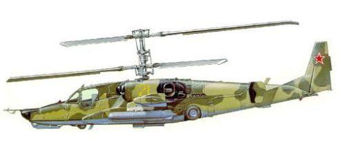 Kamov Ka-50 Black Shark, Fuerza Aérea Rusa. Pin by Paolo Marzioli