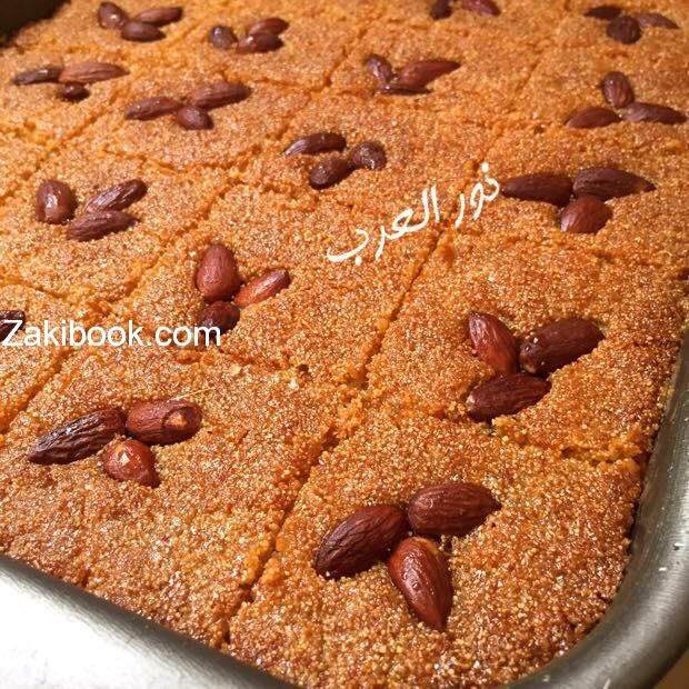 طريقة عمل البسبوسة في المنزل كالمحترفات زاكي Dessert Recipes Arabic Food Baking